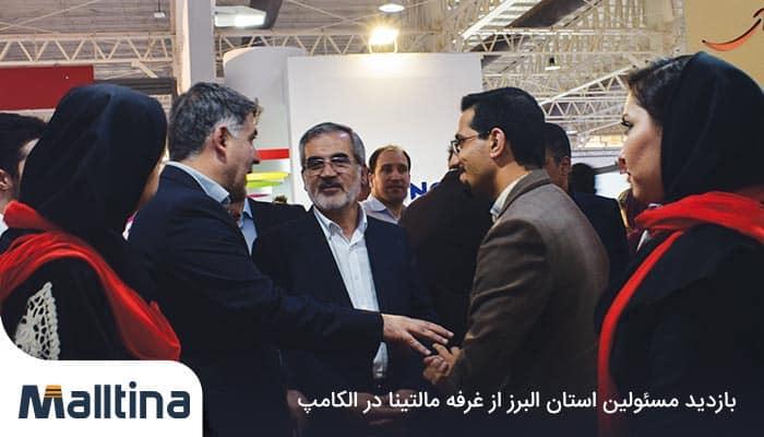 استاندار البرز حمید طهائی