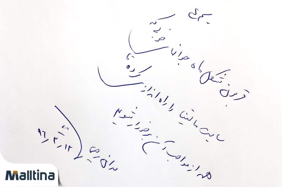 مهران رجبی کیندل و کتاب و مطالعه