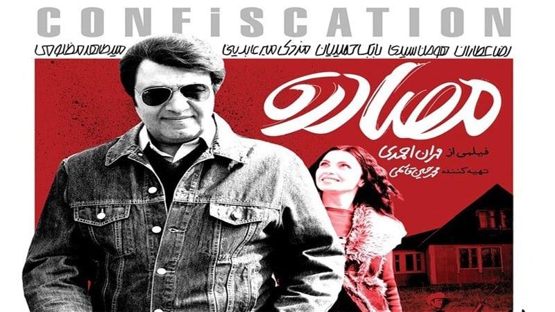10 فیلم پرفروش ایران در سال 97