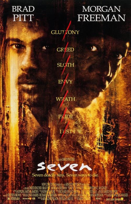 هفت seven