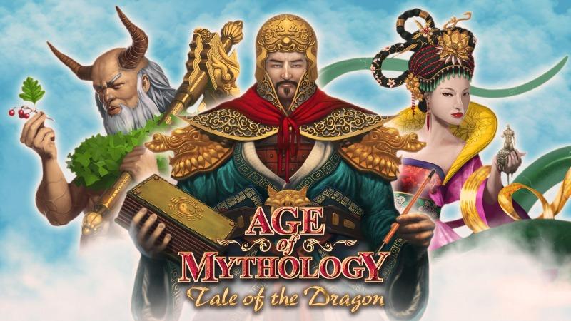 بازی استراتژیک Age of Mythology