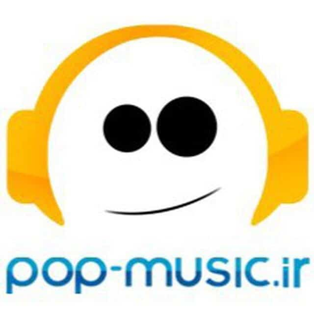 پاپ موزیک