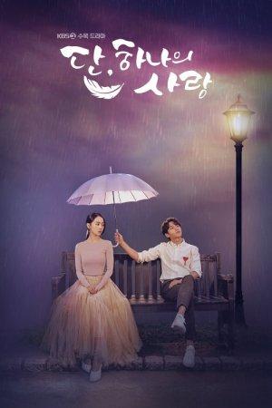 آخرین مأموریت فرشته: عشق یکی از بهترین سریال های کره ای جدید را در سال 2019 ببینید