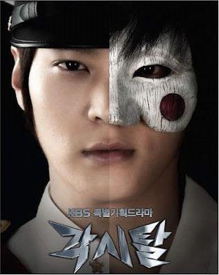 ماسک عروسک یکی از سریال های کره ای موفق است.