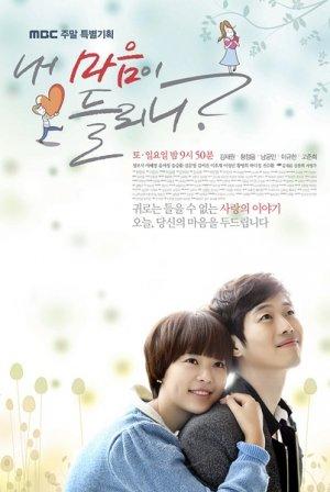 میتونی صدای قلبمو بشنوی؟ یکی سریال کره ای عاشقانه