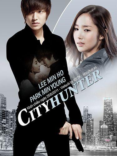 شکارچی شهر؛ یکی از سریال های کره ای موفق