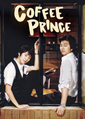 سریال کره ای کافه پرنس یکی از بهترین سریال های کره ای کمدی است