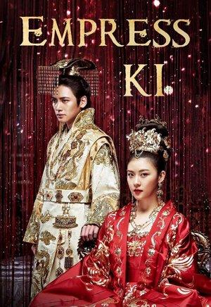 ملکه کی؛ یکی از بهترین سریال های کره ای تاریخی است.