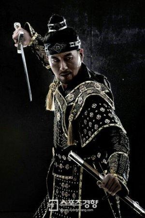 خدای جنگ؛ سریال کره ای