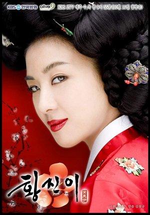 سریال کره ای هوانگ جین یی