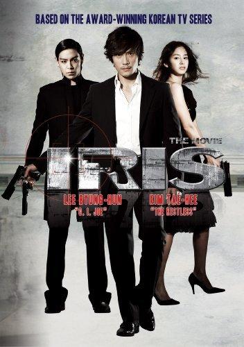 سریال کره ای ایریس