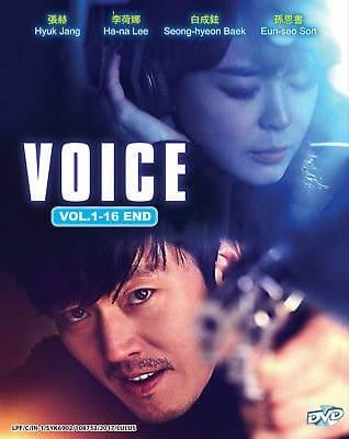 سریال کره ای صدا (فصل 1)