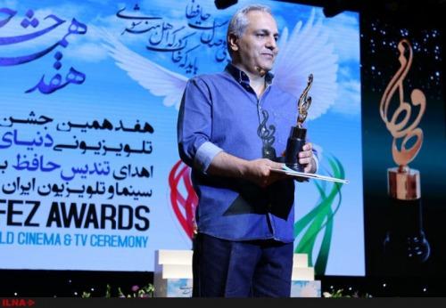 مهران مدیری چهره برتر تلویزیونی هفدهمین دوره جشن حافظ