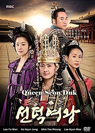 سریال کره ای ملکه سوندوک