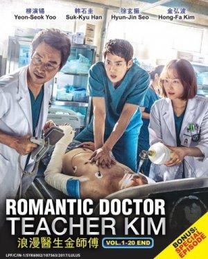 سریال کره ای دکتر رمانتیک