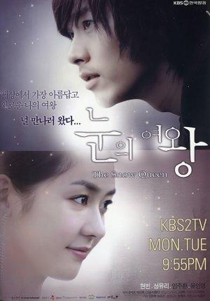 سریال کره ای ملکه برفی