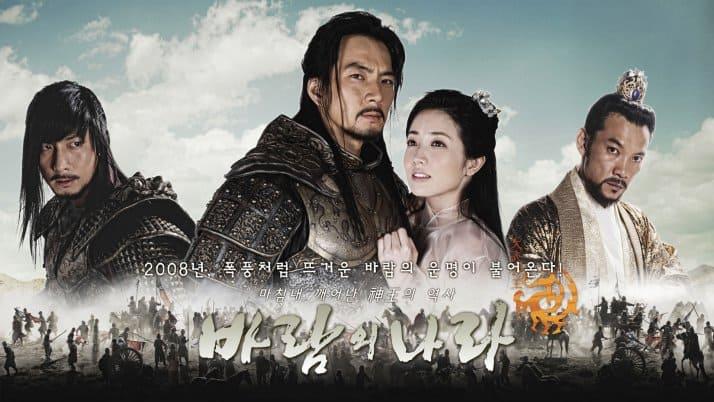 بهترین سریال های کره ای تاریخی؛ امپراتور بادها