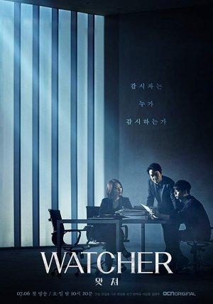 مراقب؛ یکی از جدیدترین سریال های کره ای