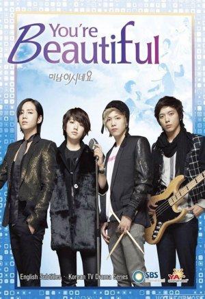 تو زیبایی، یکی از بهترین سریال های کره ای