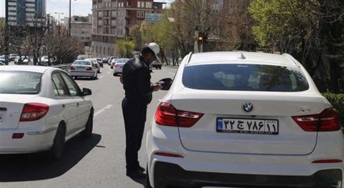 تخلفات رانندگی و اعتراض به جرایم