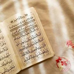 متن و تفسیر فارسی زیارت عاشورا همراه فایل صوتی، اپلیکیشن و فایل pdf