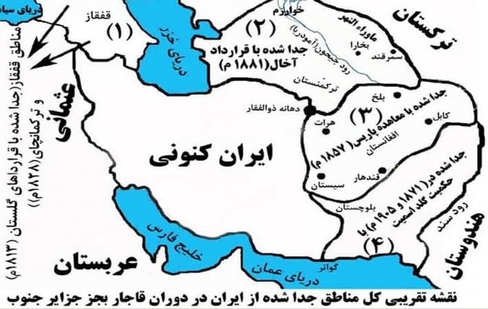 جدا شدن زادگاه ابن سینا از ایران