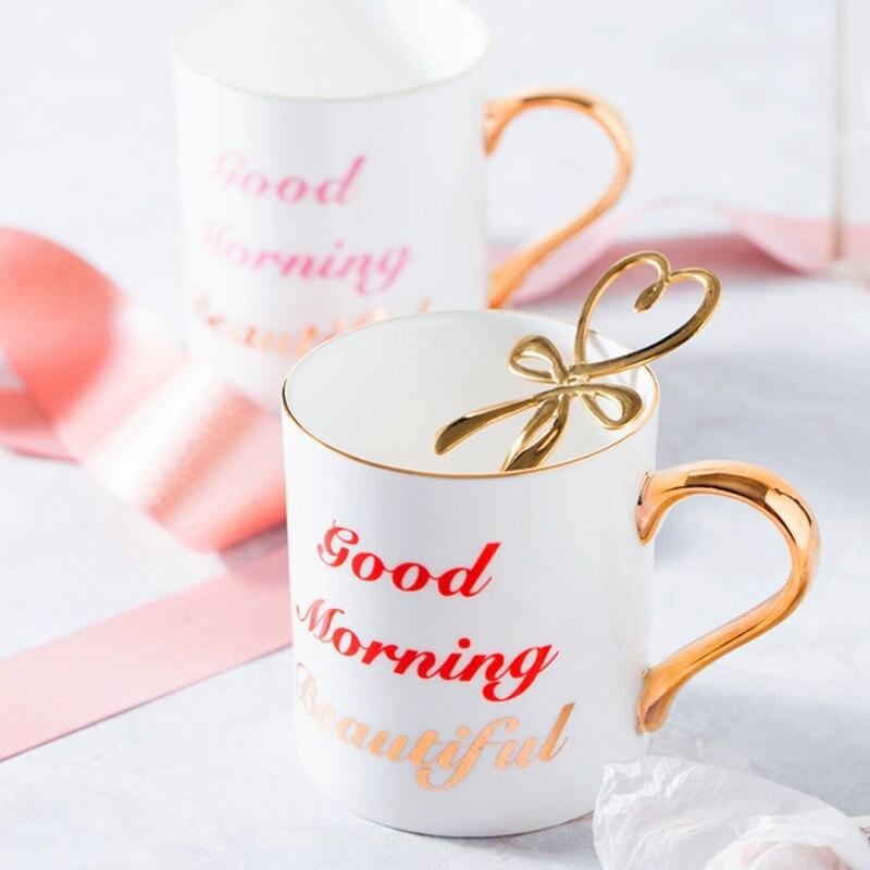 صبحت بخیر