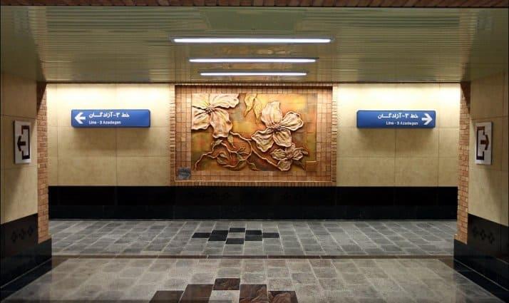 آثار هنری در متروی تهران