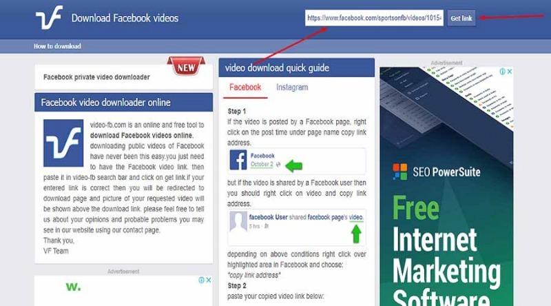 دانلود از فیسبوک بدون نرم افزار