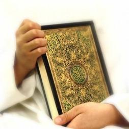 استخاره با قرآن | بایدها، نبایدها، آداب و شرایط استخاره
