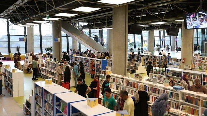 بزرگترین فروشگاه کتاب ایران