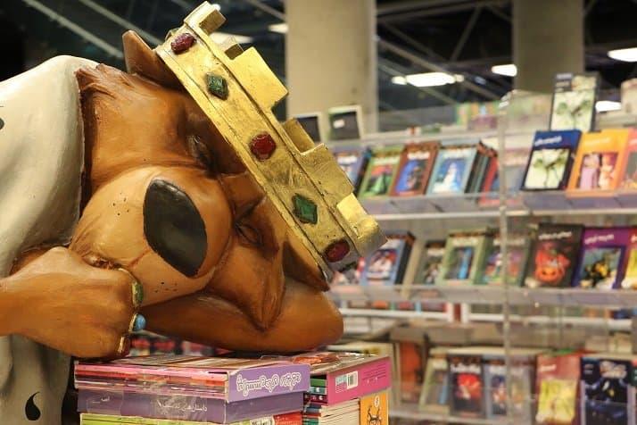 ماه پیشونی، فروشگاه کتاب کودکان