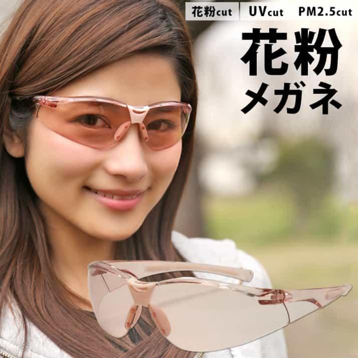 عینک مخصوص محافظت از چشم در برابر گرده گلها