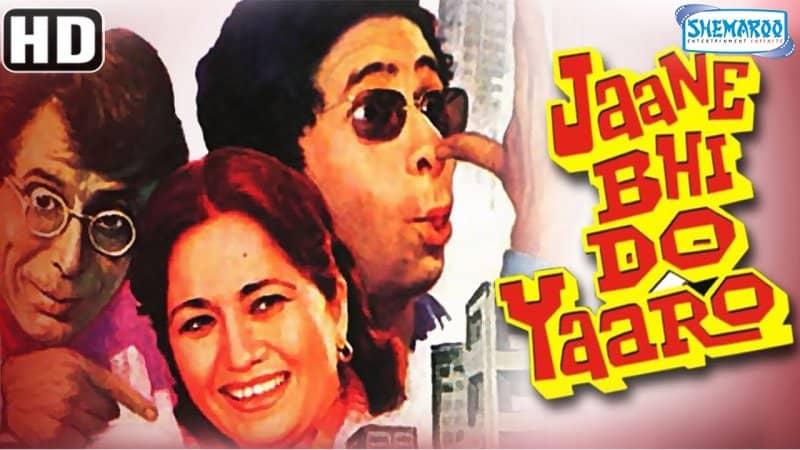 فیلم هندی بیخیالش شو رفیق