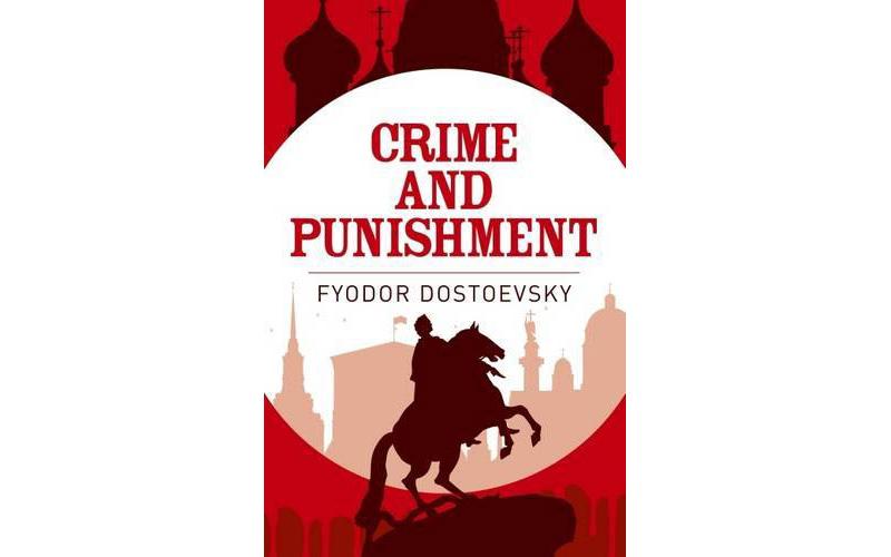 کتاب-جنایت و مکافات