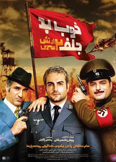 بهترین فیلم های کمدی