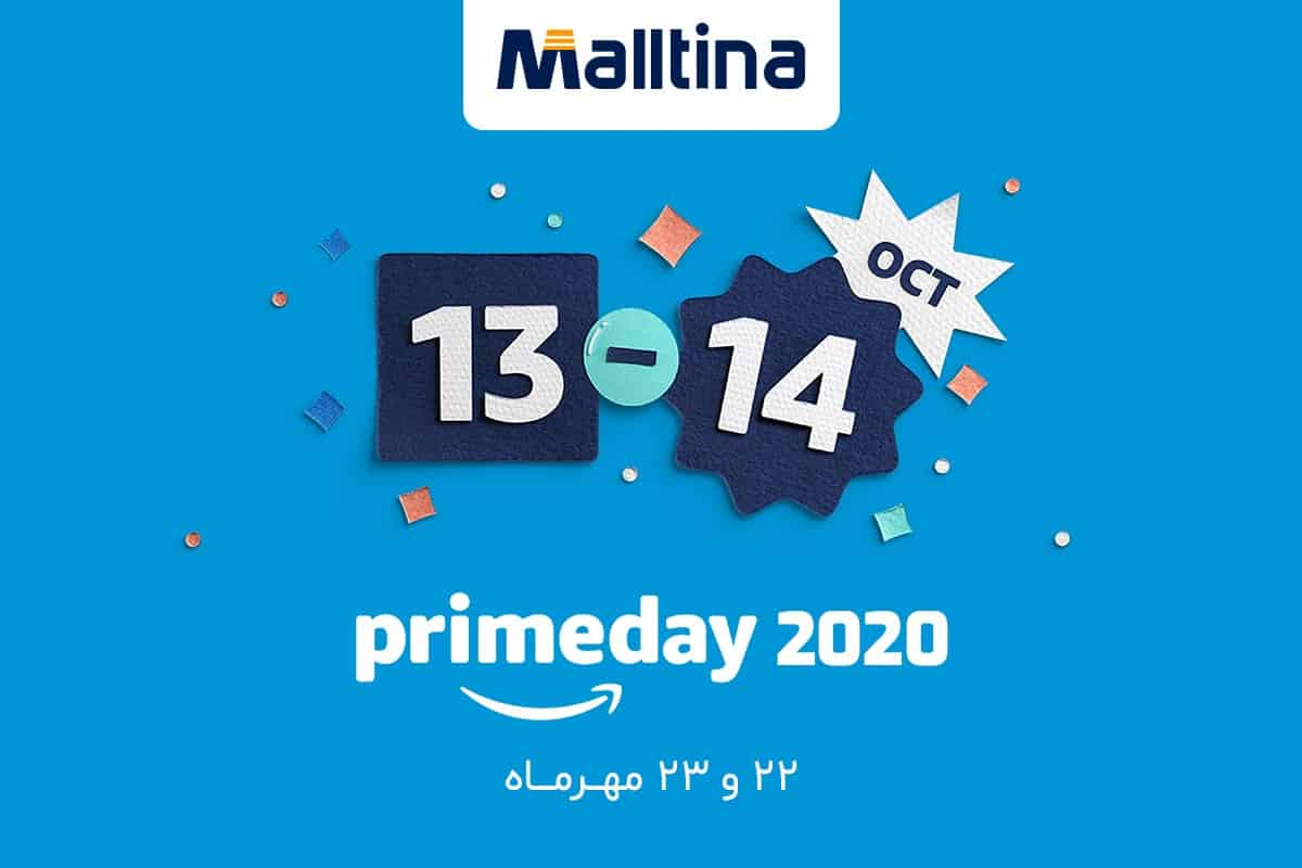 پرایم دی 2020 آمازون