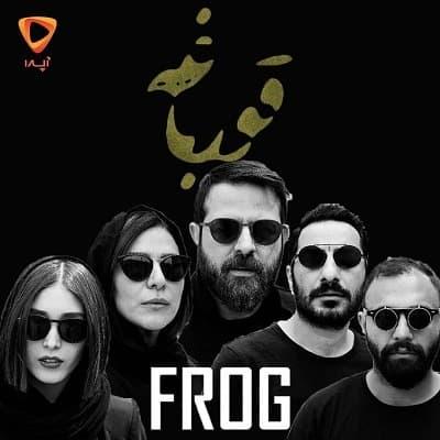 بهترین سریال ایرانی